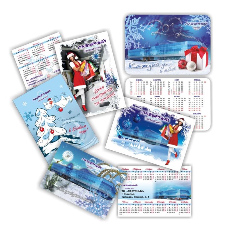 Календарь карманный