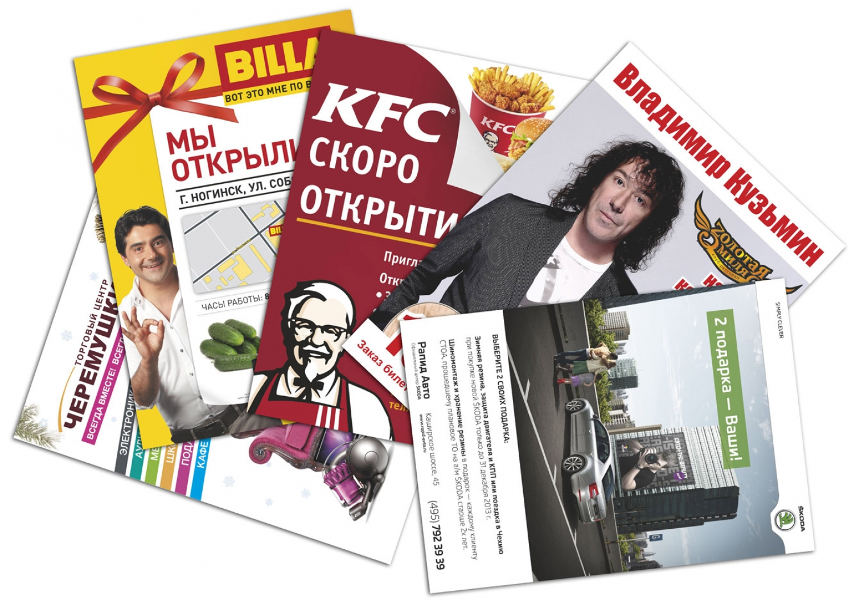 Афиши, Плакаты, Постеры