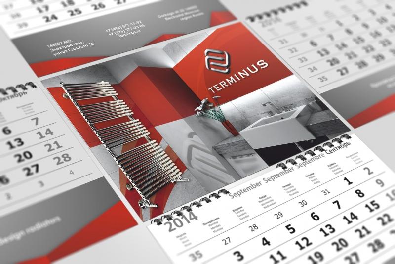 Изготовление календарей квартальных
